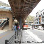 箱根湯本駅バス停(箱根登山バス)