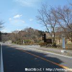 箱根レイクホテル前バス停(箱根登山バス)