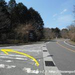 箱根レイクホテル前バス停北側のT字路を左折