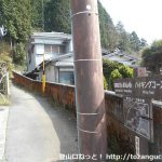 箱根関所跡バス停横から屏風山の登山コース入口