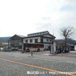 箱根町港バス停(箱根登山バス)