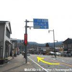 箱根町港から国道1号線を南に進む