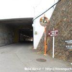 城山(土肥城跡)に湯河原駅からアクセスする方法