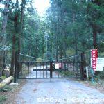 戸塚歩道入口に向かう林道の入口ゲート