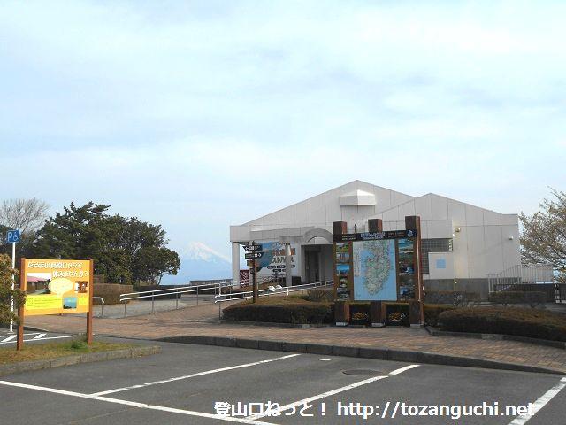 だるま山高原レストハウス