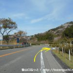 平石バス停の横から右に入る