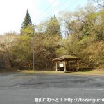 船原峠の伊豆山稜線歩道の登山口前の東屋