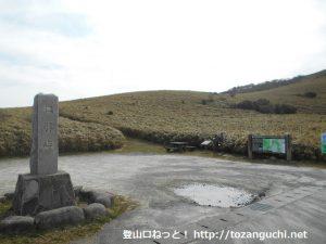 伊豆山稜線歩道の仁科峠