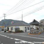 松崎バス停(東海バス)