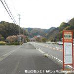 花の三聖苑バス停(東海バス)