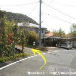 香貫台から徳倉山の登山コースに入る