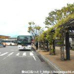三島駅南口バス停