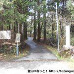 水神社の参道入口