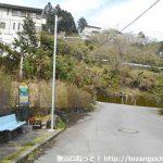 桃沢峡バス停(富士急シティバス)