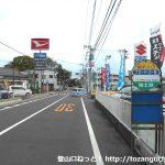 柳沢入口バス停(富士急シティバス)