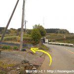 東海大学沼津キャンパス跡地に向かう途中の東名高速を渡る高架橋を渡ったらすぐに左の農道に入る