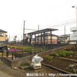 神谷駅(岳南鉄道)