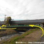 須津山荘に行く途中の橋を渡るところ