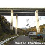須津山荘に行く途中の新東名高速の下地点