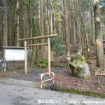 黒岳・越前岳の愛鷹登山口(山神社)にバスでアクセスする方法