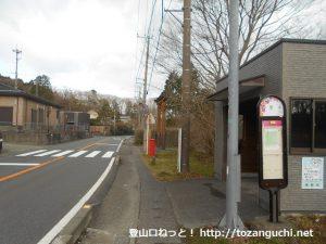 十里木バス停(富士急行バス)