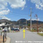 春日居町駅前の車道を北に進む