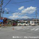 窪平バス停(甲州市営バス、山梨市営バス)