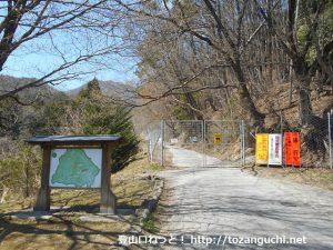 ホテルフフ山梨の上にある小楢山の登山口(林道ゲート)