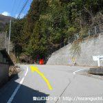 乾徳神社の手前の三叉路