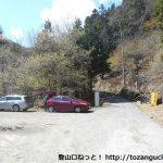 徳和渓谷に向かう林道の入口にある登山者用駐車場