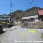 徳和集落の旧坂本家住宅の角を右折