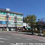 塩山駅(南口)バス停(甲州市営バス、山梨市営バス)
