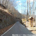 林道一ノ瀬線の入口