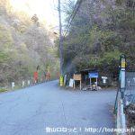 川乗橋バス停(西東京バス)