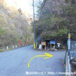 川乗橋バス停横の林道に入る