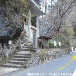 石山神社前の小川谷林道を奥に進む