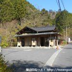 清東橋バス停(西東京バス)