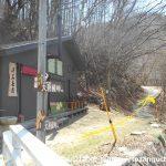 千石茶屋前を通って上日川から大菩薩峠に向かうトレイルに入る