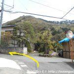 瑞岩寺の入口横の分岐を左へ
