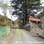 要害山の登山口手前の日吉神社前