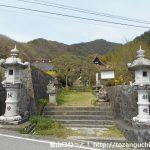 要害山の登山口 積翠寺にバスでアクセスする方法