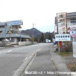 塩川バス停(山梨交通)
