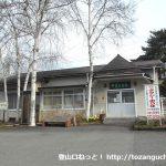 甲斐大泉駅(JR小海線)