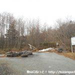 清里ハイランドパークの北にある赤岳登山口前のゲート前