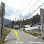 尾白渓谷に行く途中の天満宮の門柱