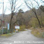 尾白渓谷の駐車場奥にあるハイキングコース入口