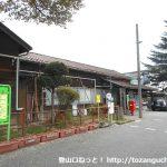 日野春駅(JR中央本線)