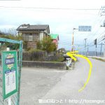 甘利山入口バス停横の十字路を左折