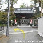 市川本町駅の東側の踏切を渡って宝珠院の山門前を左折