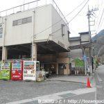 七面山登山口バス停(早川町乗合バス)